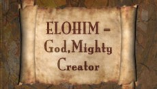 God Elohim Mighty Creator