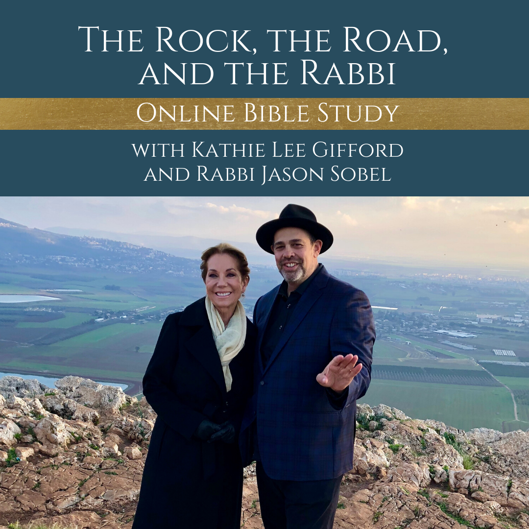 The Rock, the Road and The Rabbi